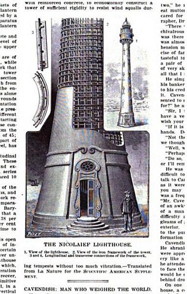 DWG, Autocad, ожарский маяк