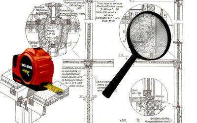Обеспечение надежности зданий и сооружений