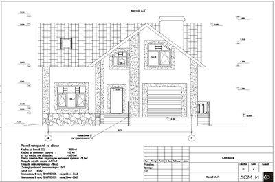 проект двухэтажного дома 150 м2