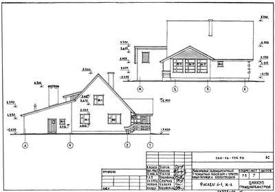 144-16-136.90. Мансардный 5-комнатный жилой дом с пристройками