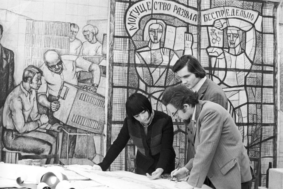 история проектного института