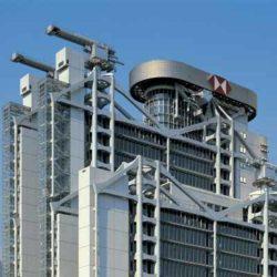 Хайтек-небоскреб HSBC в Гонконге
