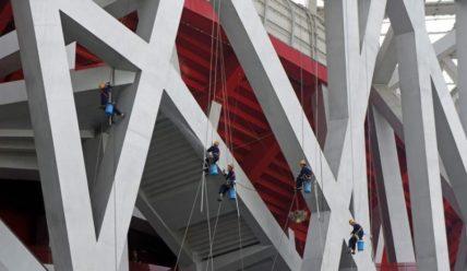 Как строили «Птичье гнездо» в Пекине