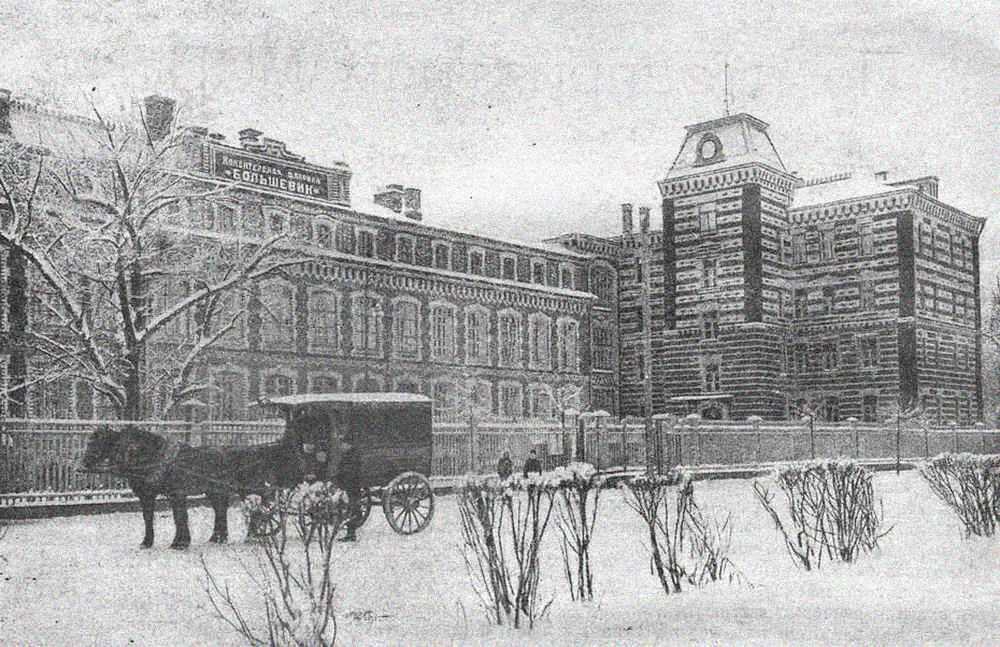 Реконструкция фабрики Большевик