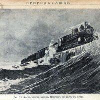История морской железной дороги Генри Флаглера