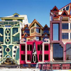 Новая архитектура Боливии