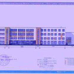 Типовой проект школы на 500 учащихся