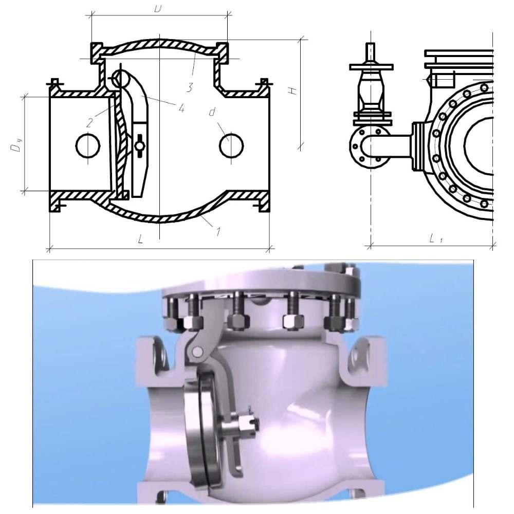 4. Клапан обратный поворотный