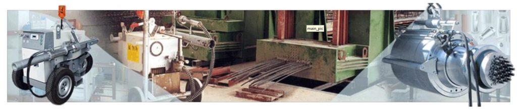 71. Оборудование для производства напряженного железобетона