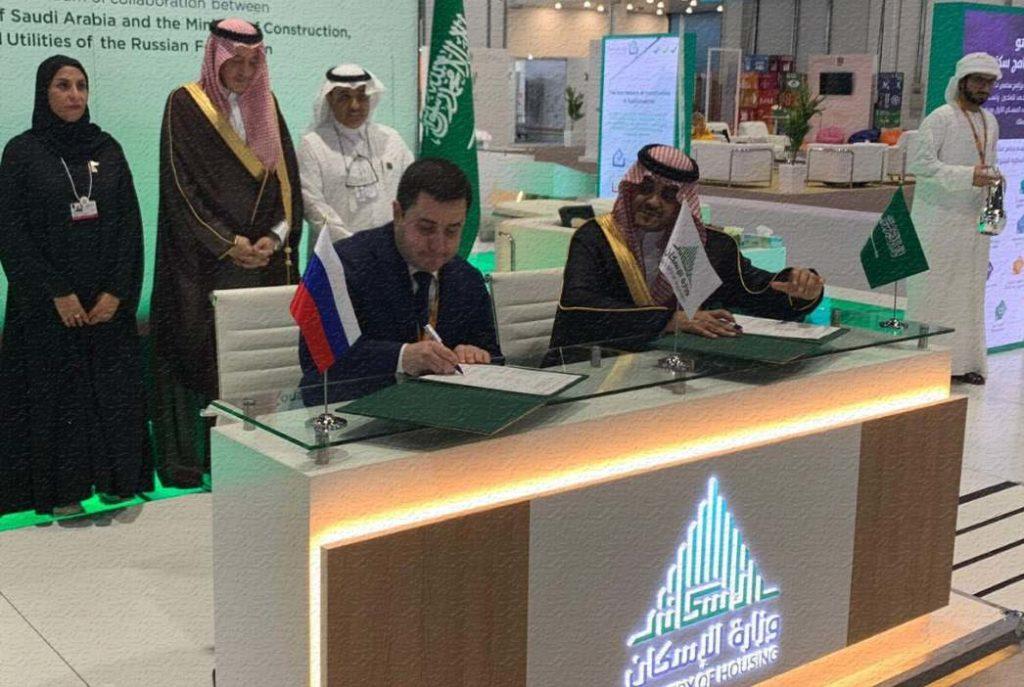 Саудовская Аравия планирует использовать российские достижения в строительстве