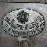 Из истории чугунных радиаторов отопления
