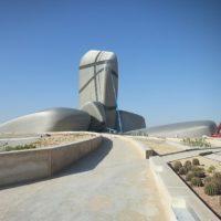 Огромные валуны: Центр мировой культуры короля Абдулазиза