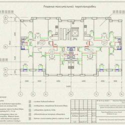 Альбомы типовых проектных решений по переоборудованию жилых объектов для маломобильных граждан