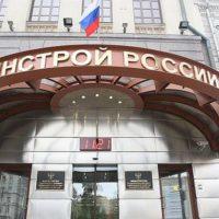 В России все участники строительного процесса объединятся в едином цифровом пространстве