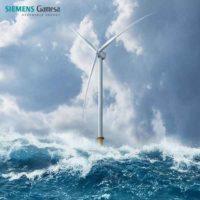 Компания Siemens Gamesa Renewable Energy разрабатывает самый мощный в мире ветрогенератор