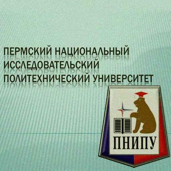 Вестник Пермского Национального исследовательского политехнического университета Строительство и архитектура Construction and Geotechnics