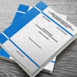 30% действующей в России нормативной документации будет носить рекомендательный характер?