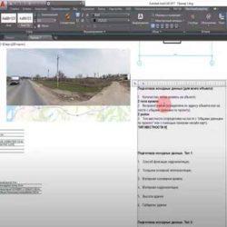 Серия видеообзоров онлайн-калькуляторов ТЕХНОНИКОЛЬ
