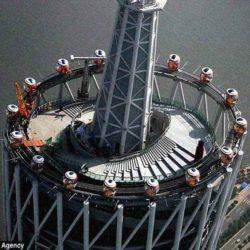 Башня Кантон в Гуанчжоу