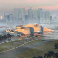 Музей естественной истории в Шэньчжэне с пешеходной тропой на крыше