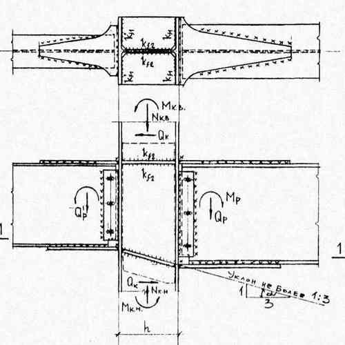Альбом типовых узлов соединений металлоконструкций несущего каркаса общественных зданий ДС27-4-2-90. Части 1, 2, 3
