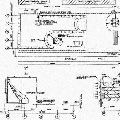 7394 ТК Устройство металлического ограждения для крепления откосов котлованов
