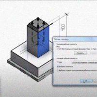 Подборка небольших демонстрационных видео о работе с Autodesk Revit для начинающих
