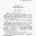 ППРФ от 18 ноября 2020 г. № 1860 Об утверждении Положения о классификации гостиниц