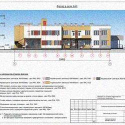 Строительство детского сада на 120 мест в с. Богородское Пестречинского муниципального района | Экономически эффективная проектная документация повторного использования