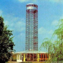 «Вертикальная ферма» в Советском Союзе