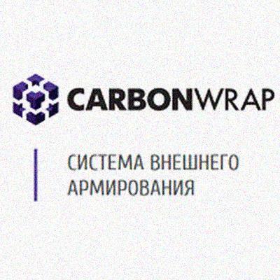 carbonwrap система внешнего армирования